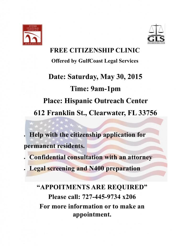 Free Citizenship Help English JPEG